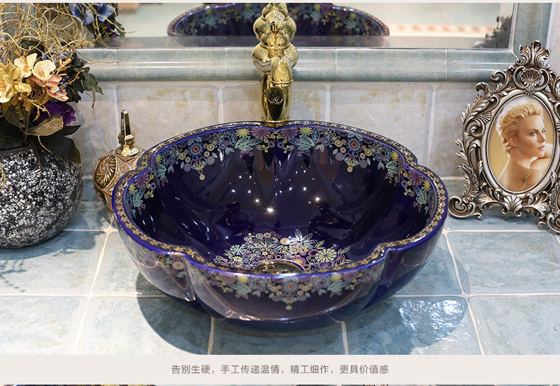 Jingdezhen factory directly hand ceramic wash basin bathroom sinks blue flower shape (4)