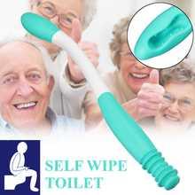 Ручка с длинной ручкой, удобная, нижняя щетка, самоочищающаяся, держатель для туалетной бумаги, ручка для салфеток, самоочищающаяся, помощь при движении H