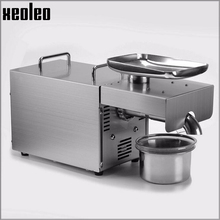 Xeoleo масла пресс машина пресс для отжима масла оливковое масло нержавеющая сталь холодной и горячей 750 Вт Подходит для миндаля/арахиса бытовой