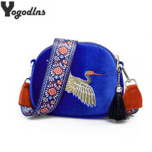 Vintage Mini Velvet Embroidery Bag for Women Fashion Shoulder Bags Designer Tassel Crossbody Bag Winter Velour Small Handbags(China)