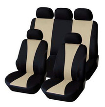 2016 New Styling Front Rear Universal Car Seat Covers 9 Pieces/Set Luxury Auto Cute 5 Colors