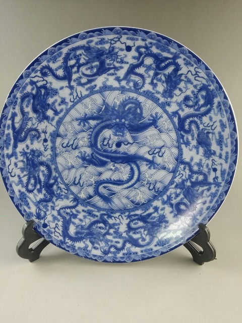 chinese antique round qing dynasty porcelain 9 dragon plate & chinese antique round qing dynasty porcelain 9 dragon plate-in Bowls ...