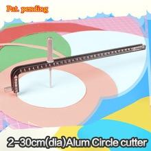 2-30CM(diameter) aluminium circle cutter paper crafting