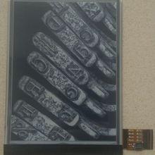 """"""" дюймовый E-ink ЖК-дисплей экран для Digma R659 матричный ридер для Digma R659 экран электронная книга читатель Замена"""