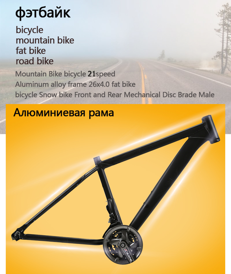 HTB1js4pXBGE3KVjSZFhq6AkaFXa5 wolf's fang Mountain Bike 21/24Speed bicycle Cross-country Aluminum Frame 26x4.0 Fat bike Snow road bicycles Spring Fork Unisex