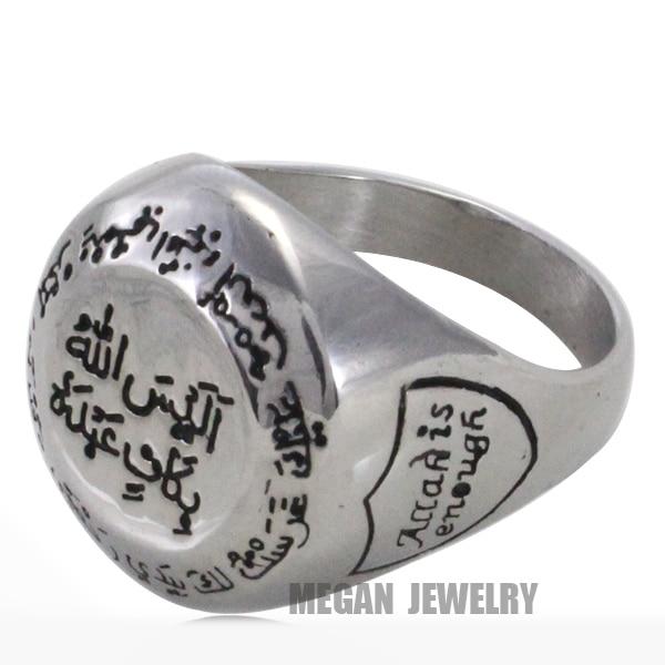 islāms Allahs musulmanis ALLAISALLAH gredzens Svētais Korāns Verse - Modes rotaslietas - Foto 1