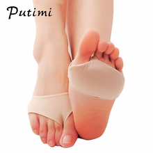 купить Putimi Fabric Gel Pads for Feet Care Slip Resistant Metatarsal Cushions Pads Silicone Forefoot Pain Support Front Foot Care Tool дешево