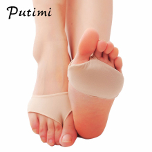 Putimi Fabric Gel Pads for Feet Care Slip Resistant Metatarsal Cushions Pads Sil