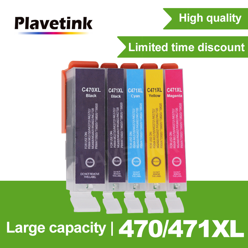 Plavetink For <font><b>canon</b></font> <font><b>470</b></font> <font><b>471</b></font> PGI470 PGI-<font><b>470</b></font> CLI-<font><b>471</b></font> ink cartridge For <font><b>canon</b></font> PIXMA MG5740 MG6840 MG6840 MG 5740 TS5040 Printer ink image