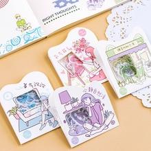 Раннее лето серия милая девушка пуля журнал декоративные наклейки из бумаги васи Скрапбукинг палочка этикетка канцелярские наклейки для дневника, альбома