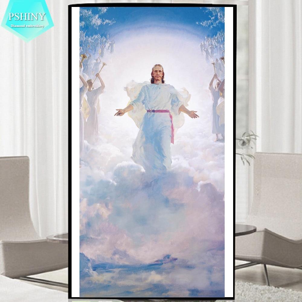 PSHINY 5D DIY Timanttikoruompeluiden myynti Jeesuksen Kristuksen - Taide, käsityöt ja ompelu
