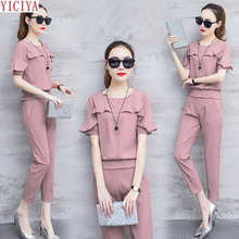 YICIYA Runway Pink Ruffles Women 2 Piece Set Pants and Top Outfit Tracksuit Sportswear Co-ord 2019 Summer Elegant Clothing