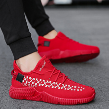Men Casual Shoes Breathable Mesh Mens Shoes Plus Size 39-44 High Quality Casual Shoes Lightweight Lace Up Soft Casual Shoes   5 цена
