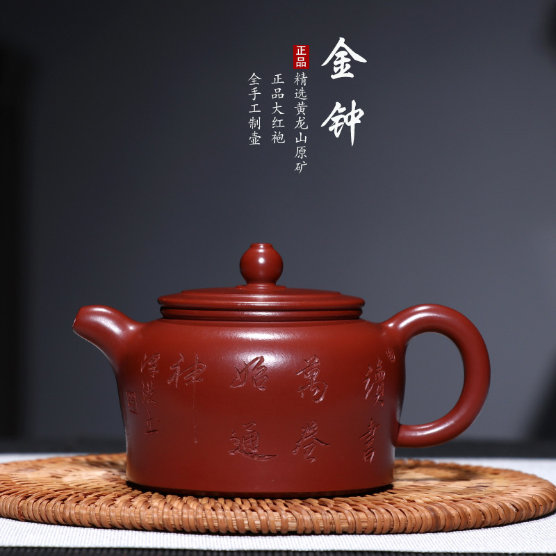 ore dahongpao admiralty pot of national expressway Fan Zehong manufacturers selling customized gifts wholesaleore dahongpao admiralty pot of national expressway Fan Zehong manufacturers selling customized gifts wholesale