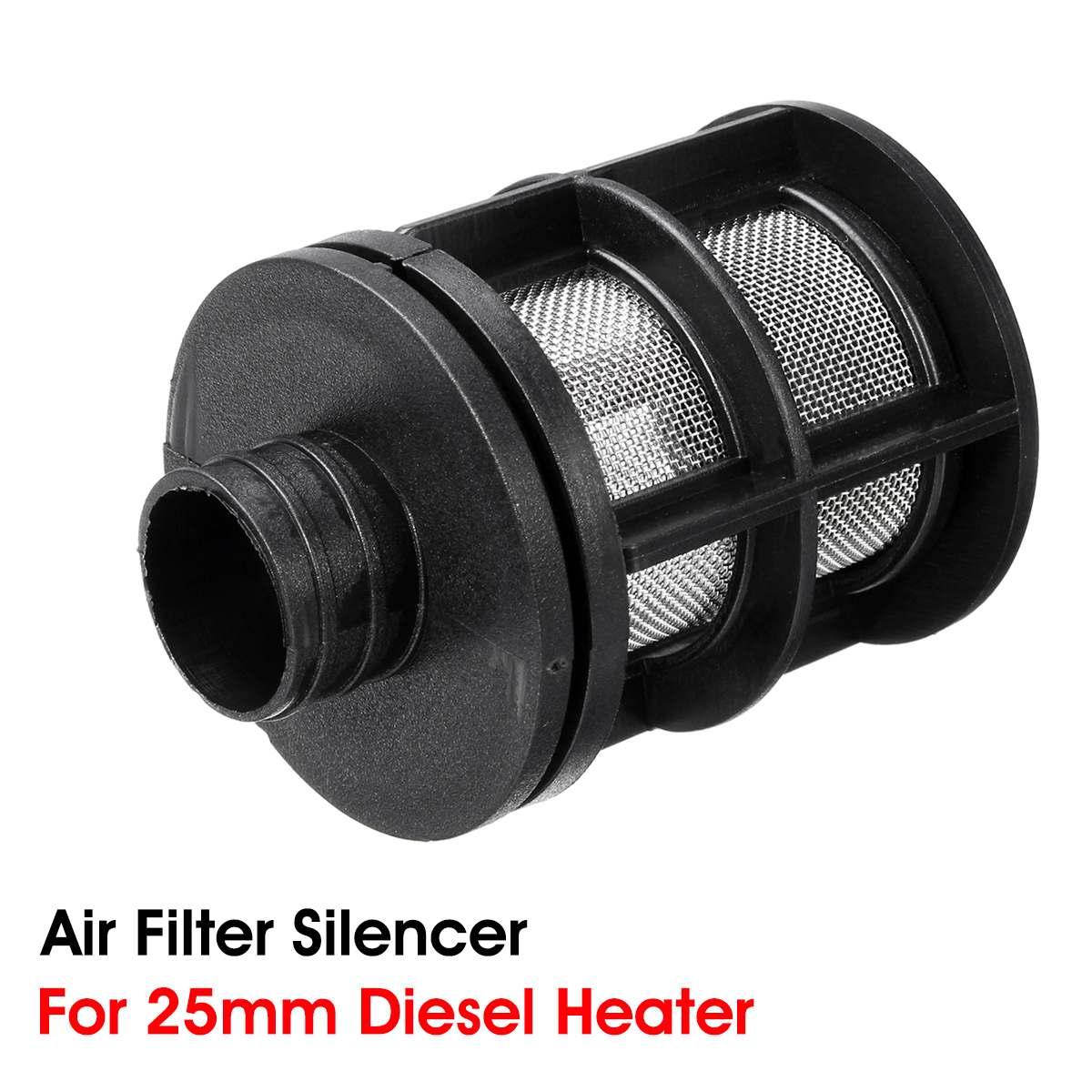 Winter 25mm Car Parking Heater Air Intake Air Filter Silencer For  Dometic Eberspacher Diesel Heater