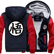 Dragon Ball Z Anime Goku DBZ kame Kanji Costume Saiyan thicken fleeve hooded hoodie jacket coat Cardigan