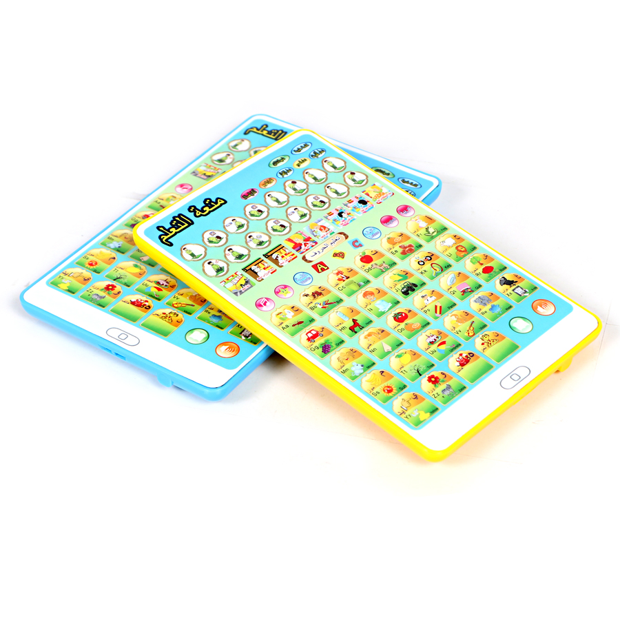 Arabic english learning machine ypad toy tablet for kid,Bilingual letter word,Holy Quran for Islamic Muslim kid electronic toy