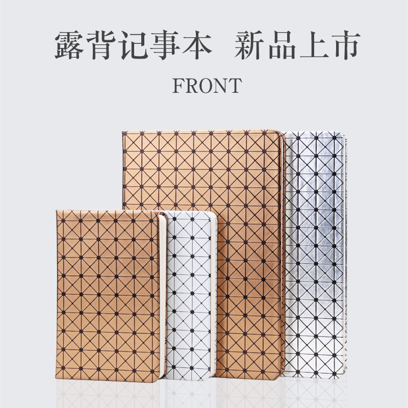 FRONT D33 Metal Color Creative Sketchbook A5 Painting Book Notebook Notepad Diary 1PCSFRONT D33 Metal Color Creative Sketchbook A5 Painting Book Notebook Notepad Diary 1PCS