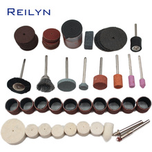 Купить с кэшбэком Boxed Grinding Tools suit 79 pcs grinding bits kit cutting/abrasing/polishing bits abrasives kit  for grinder or rotary tools