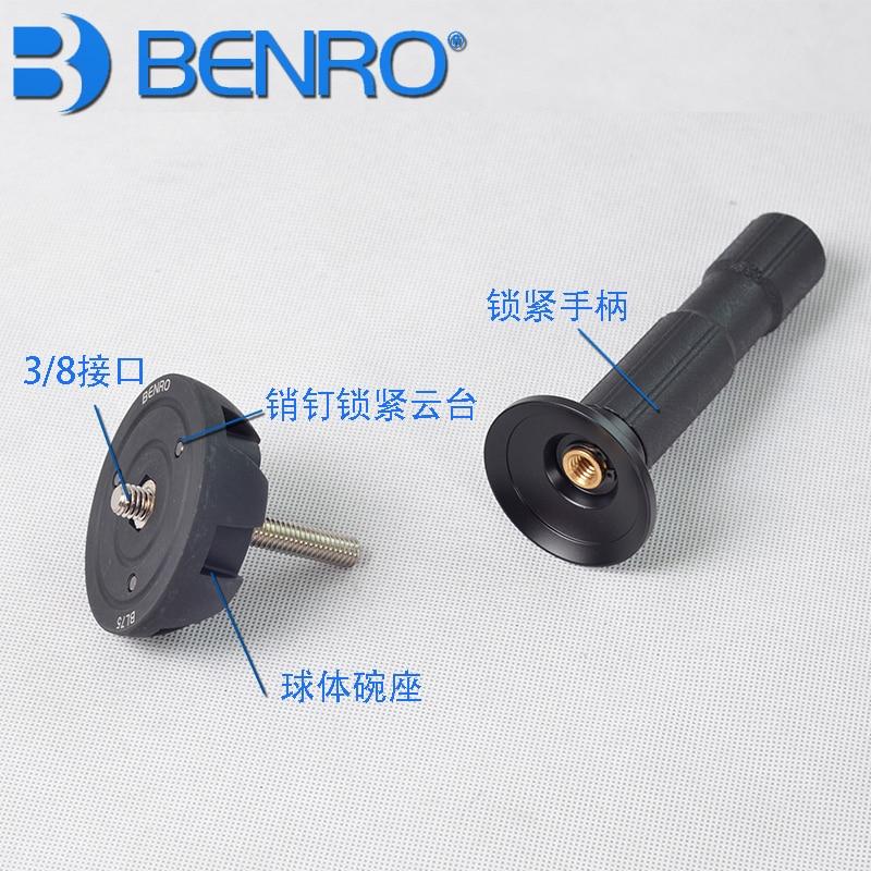 Benro bl75 75mm tigela achatadas pan/tilt adaptador gitzo manfrotto adequado