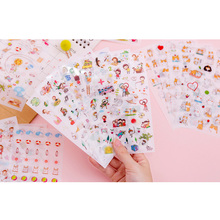 6pcs/Pack Lovely Korean Cartoon Small Fresh Tansparent PVC sticker Decoration label  DIY Multifunction stationery stickers