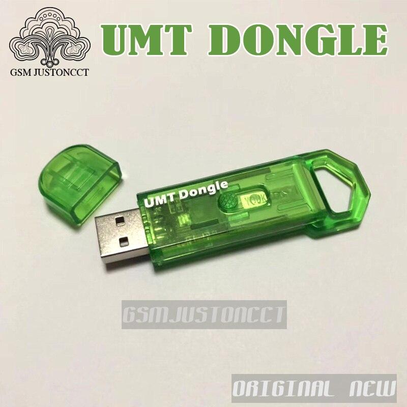 UMT dongle NEW - GSM JUSTONCCT -b8