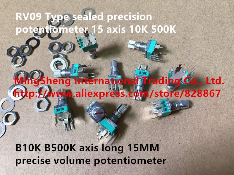 Оригинальный новый 100% RV09 Тип герметичный прецизионный потенциометр B10K B500K, ось 15 мм, точный потенциометр громкости с винтовым переключателе...