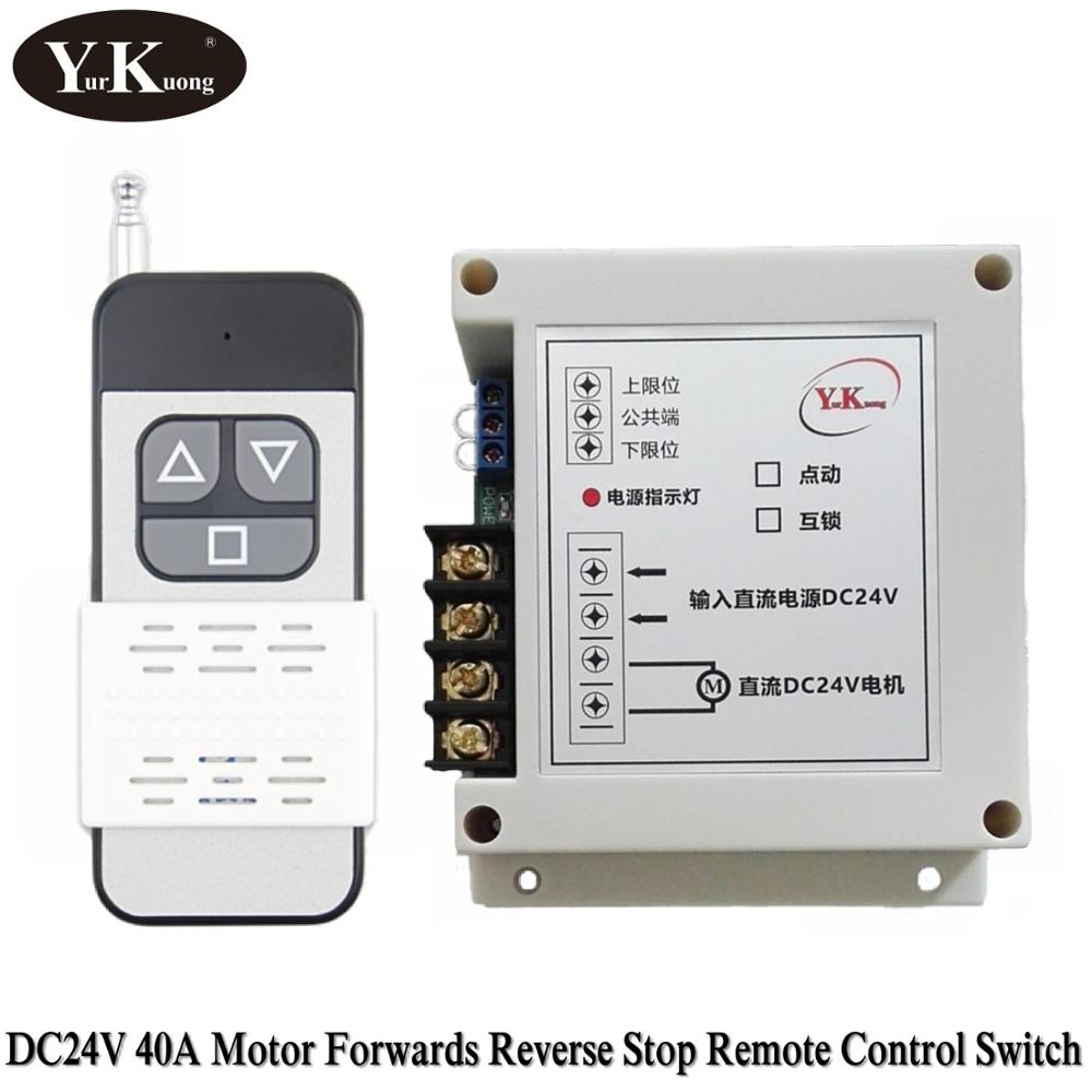 DC24V 2CH Motor Remote Control Switch Motor Forwards Reverse Up Down Stop Door Window Curtain Wireless TX RX Wire Limited Switch