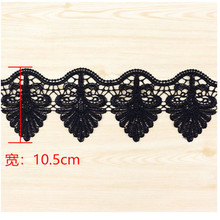 Water-soluble openwork lace accessories clothing dress curtains curtains diy hem sleeves hempers decorative fabric red lace details bell sleeves flounced hem tops