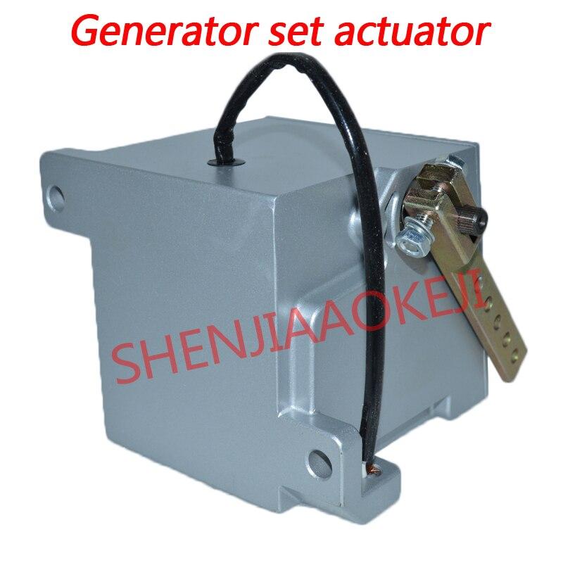 External universal electronic actuator GAC ADC225 12V/24V/32V Generator set actuator External universal electronic actuator GAC ADC225 12V/24V/32V Generator set actuator