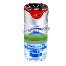 12V 5W Car Air Purifier Removal Formaldehyde PM2.5 Smell Car Internal Fresh Air Water Filtration Negative Ions Humidifier