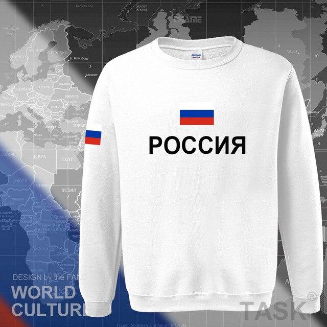 روسيا هوديس الرجال البلوز عرق جديد ملابس الشارع الشهير الفانيلة القطن لاعب كرة القدم رياضية الأمم الروسية العلم الصوف RU