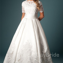 cecelle Vintage Short Sleeves Wedding Dresses With Gowns