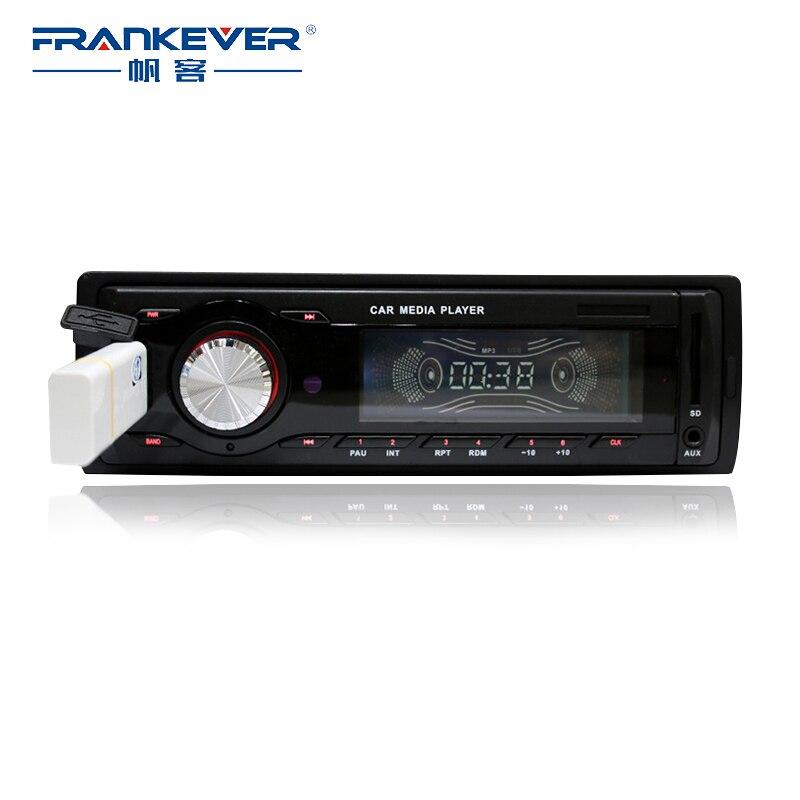 все цены на Frankever HiFi Digital Stereo Car Amplifier Support SD Card USB Disk With LED Display Power Output 25*4W онлайн