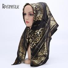 RASINISILK Factory Outlet Sutera Rivet Scarf Hijabs 84 * 89cm Chiffon Dewabs Muslim Wanita Hijabs Long Selendang Scarf Hijabs B585-1