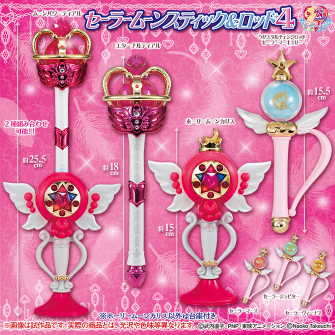 PretyAngel genuino Bandai gapon Sailor Moon varita encanto Sailor Moon Stick & Rod Vol.4 Set (Conjunto de 6 piezas)-in Figuras de juguete y acción from Juguetes y pasatiempos    2