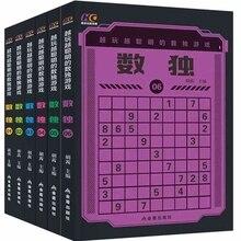 سودوكو كتاب Jiugongge الكلمات المتقاطعة تركيز المنطق الرياضي التفكير الاستخبارات التدريب تمارين كتاب مع 700 سؤال