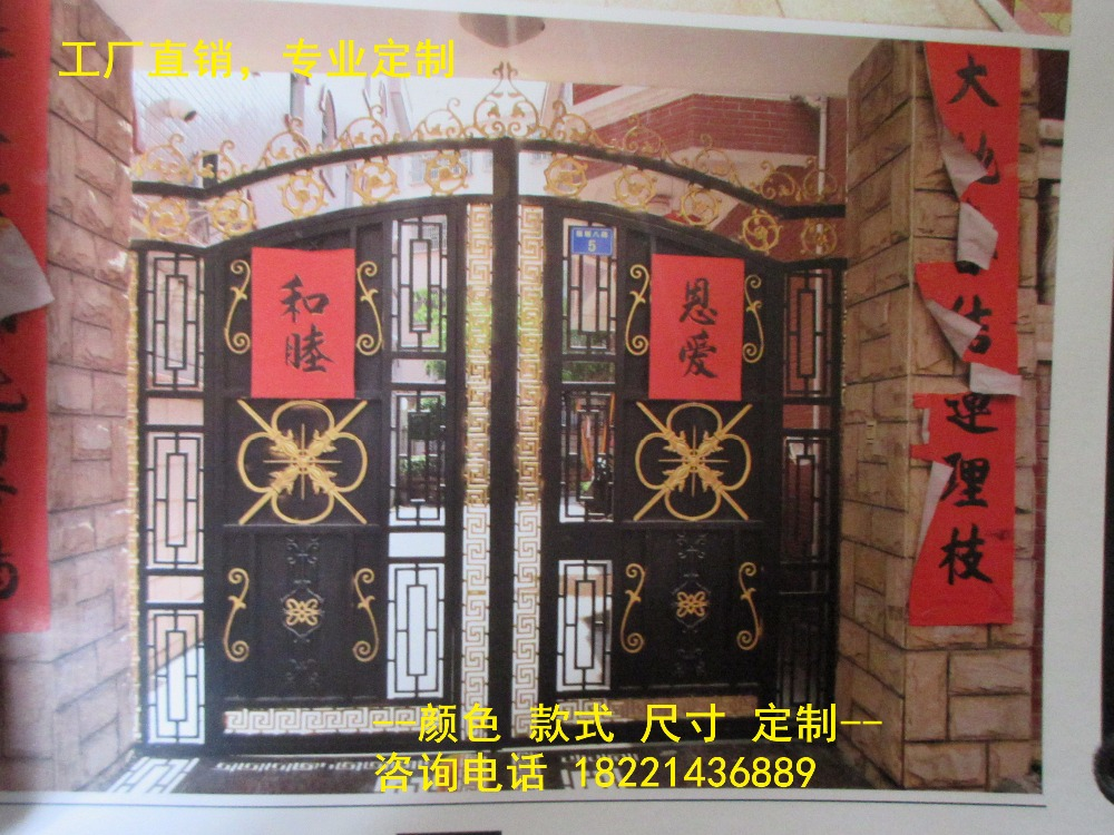 Custom Made Wrought Iron Gates Designs Whole Sale Wrought Iron Gates Metal Gates Steel Gates Hc-g103