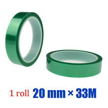 1roll * 20mm * 33M  High temperature Polyester PET Green Tape for Powder Coating
