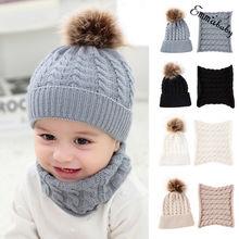 Autumn Toddler Boy Girl Cap Fur Pom Hat Winter Warm Knit Bob