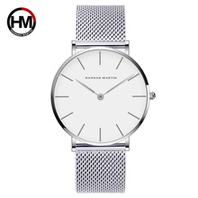 Mens Watches Top Luxury Brand Japan Quartz Men Watch Ultra Thin Wrist Watch Steel Mesh Male Watch Relogio Masculino Clock Xfcs купить недорого в Москве