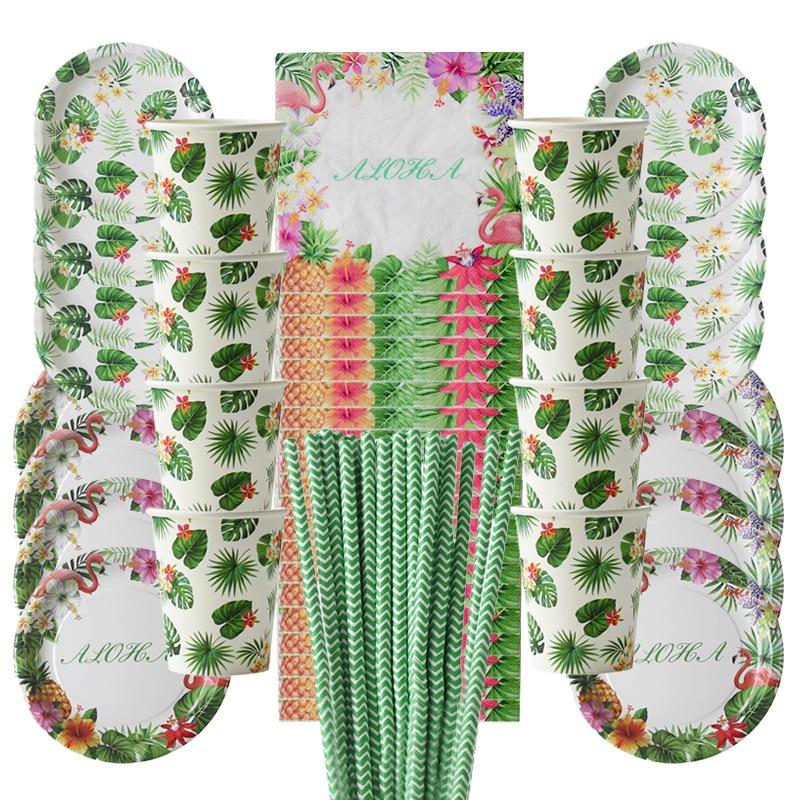 69pcs Green Leaves Flower Disposable Tableware Aloha Summer Party Supplies Flamingo Luau Hawaiian Wedding Bachelorette Party