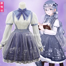 Miracle Warm Nikki Cos Daily Lolita Dress Cosplay Custume (Dress+Bustle+Headdress+Socks)  A