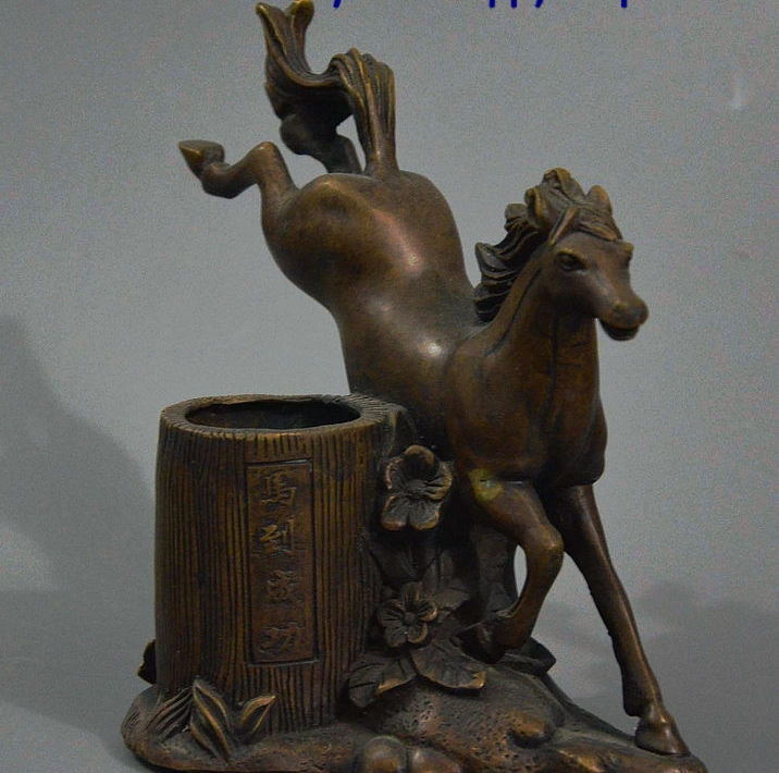 Old China Bronze Success Zodiac Horse Statue Pen container Brush pot Pencil vaseOld China Bronze Success Zodiac Horse Statue Pen container Brush pot Pencil vase
