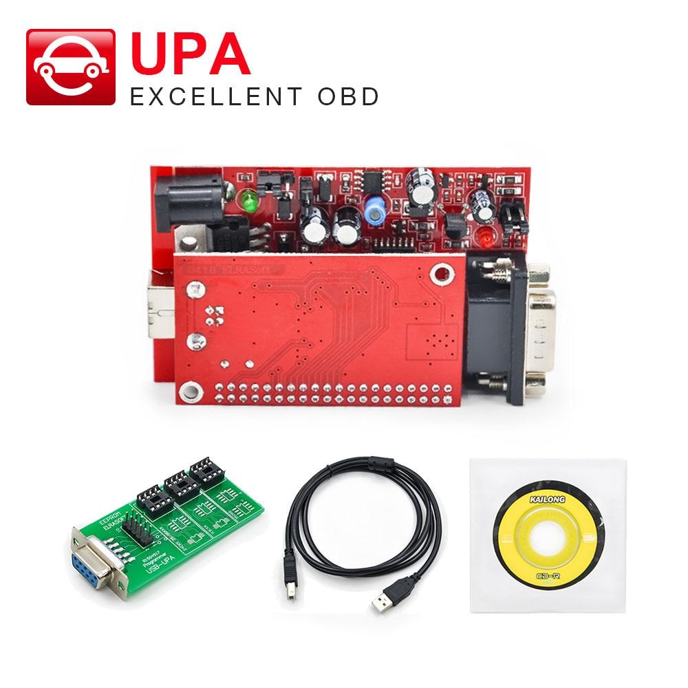 UPA USB V1 3 ECU Programmer Diagnostic tool UPA USB Programmer UPA main unit simple version