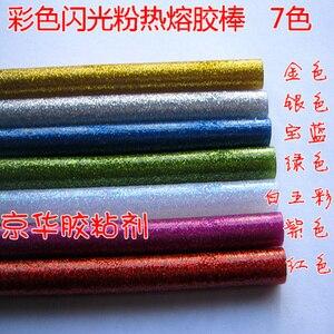 Bâton de colle thermofusible à paillettes 7 couleurs | Prix bas sur le site, produit en promotion 7*100mm,500 pièces/lot, livraison gratuite via Fedex