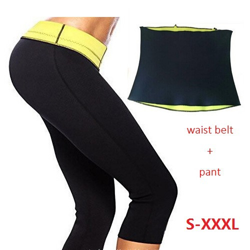Pants Waist Belt HOT Super Stretch Neoprene Sports Pants Set Women S Slimming Sets Women