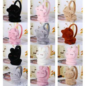 Covering Ear-Muff Winter Children Plush Warm New And with Telescopic-Ears Gift Five Lovely