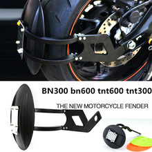 цены high quality black color motorcycle parts rear fender CNC aluminum motorbike mudguard for benelli BN300 bn600 tnt600 tnt300