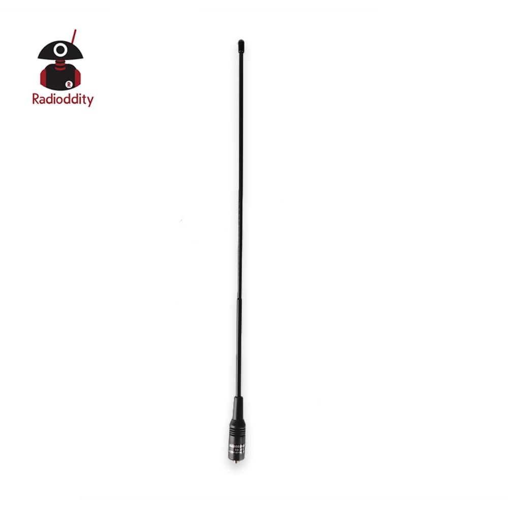 Radioddity RD-371 45cm Triband HT Antenna 2M-1 25M-70CM 144-220-440Mhz  SMA-Female for Baofeng UV-5R BF-888s DM-5R